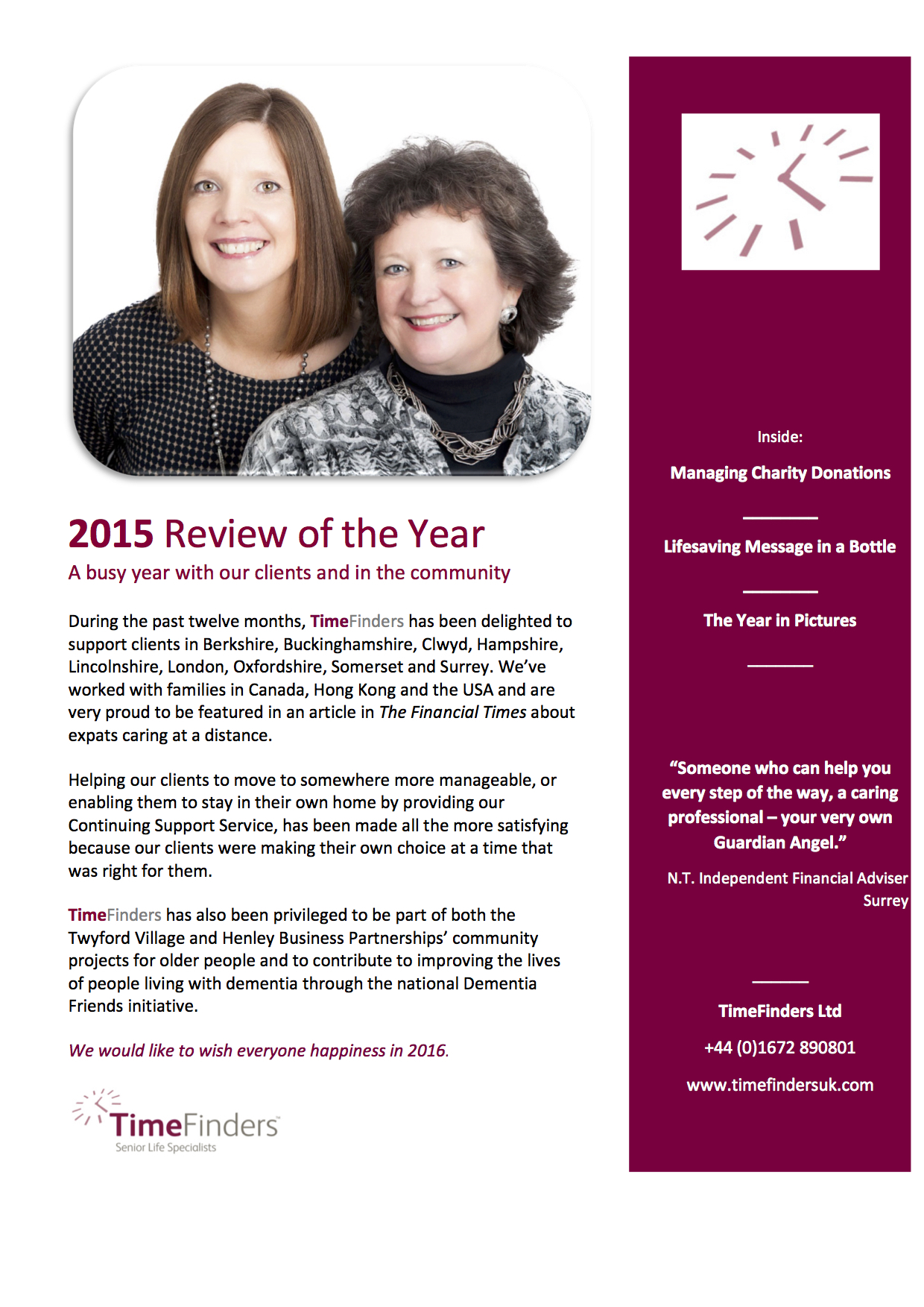 2015 Annual Review Page 1